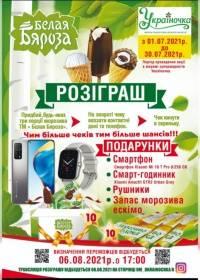 dmukrainochka 1407 0