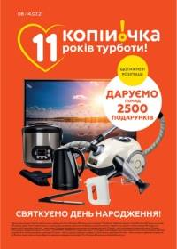 kopiyochka 0807 00
