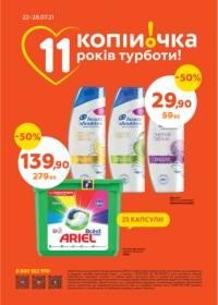 kopiyochka 2207 00