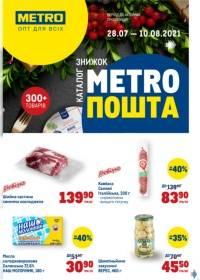metro 2907 000