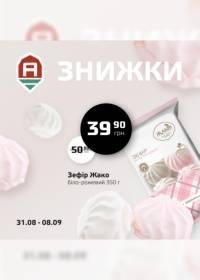ambarexpressmarket 3108 0