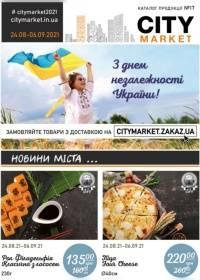 citymarket 3008 0