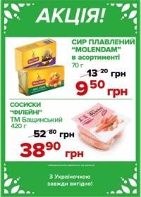 dmukrainochka 0208 0