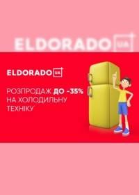 eldorado 1308 0