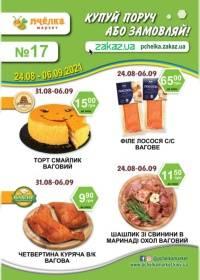 pchjolkamarket 2308 00 XNUMX