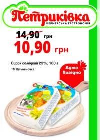 petrikivka 3108 0 XNUMX
