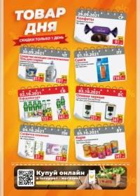 atbmarket 2309 0
