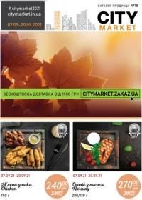 citymarket 0809 0