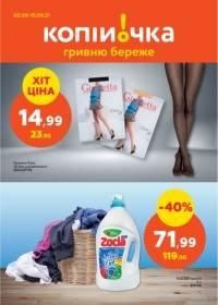 kopiyochka 0109 00