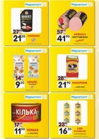 marketopt 0209 0