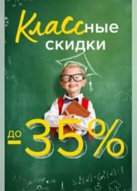 taburetka 0709 0