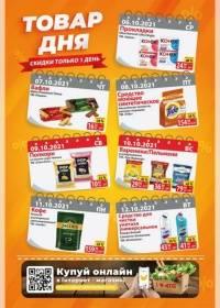 atbmarket 0110 0