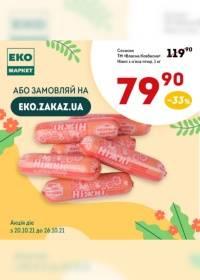 eko 2010 0