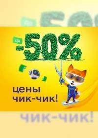 foxtrot 2110 0