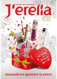 jerelia 02 2018