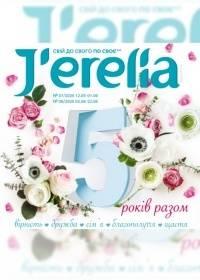 jerelia 07 2020 000