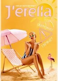jerelia 09 2019 000