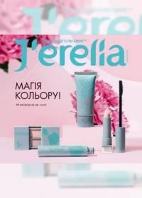 jerelia 09 2020 000