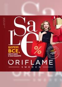 oriflame 01 2019 000