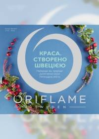 oriflame 04 2019 000