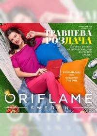 oriflame 06 2018 000