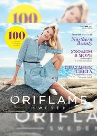 oriflame 08 2017