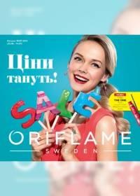 oriflame 09 2018 000
