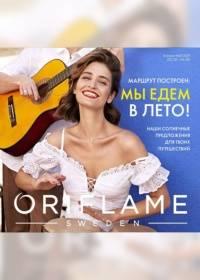 oriflame 11 2019 000