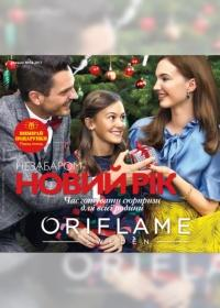 oriflame 16 2017